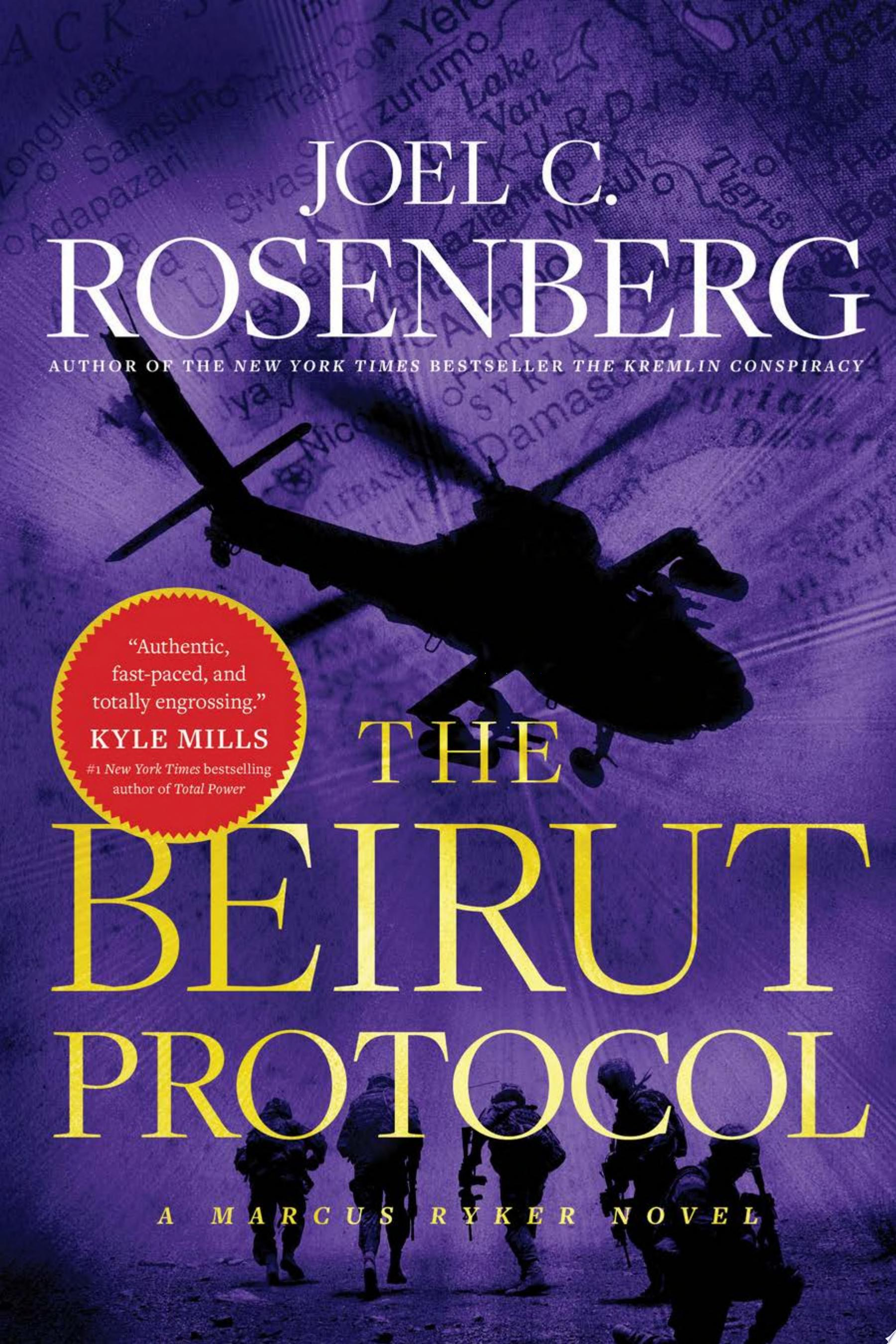 "Image for ""The Beirut Protocol"""